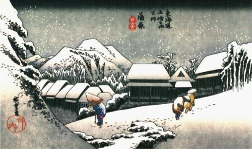 hokusai_Winter_Evening_in_Japan_