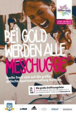 EMG2015_Motiv-Meschugge-kl-488ddc81