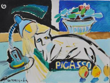 c alamp, a cat and picasso olga romanova